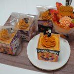 かぼちゃのキューブシフォン